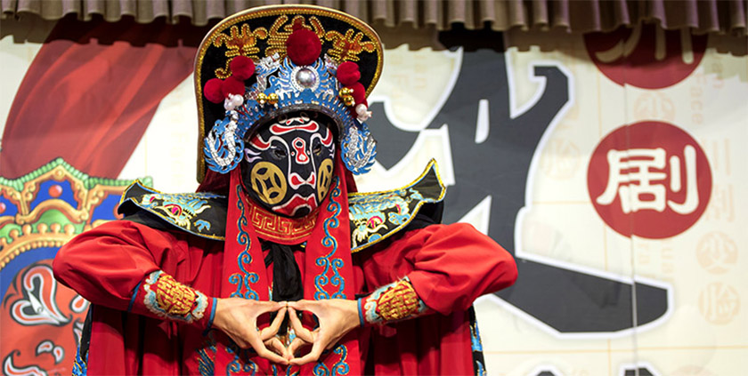 A Chinese open air opera