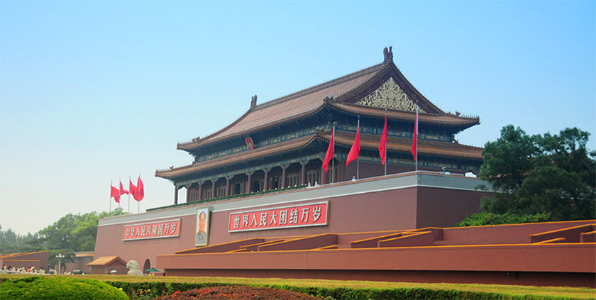 Tian'anmen place in Beijing